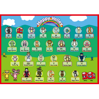 Happy Valley Phonanimals Poster