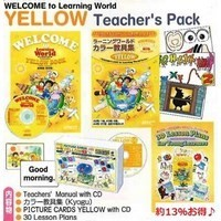 Welcome to Learning World Yellow Tearcher's Pack