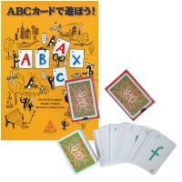 ABC Cards(What's in The Cards? ABCカードで遊ぼう!) Set (TB & ABC Cards) (日本語版)