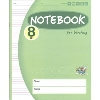 NOTEBOOK for writing 8段 GREEN (10冊PACK) [NEW EDITION]