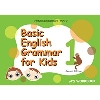 Basic English Grammar for Kids 1 (2/E)