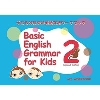 Basic English Grammar for Kids 2 (2/E) Updated版