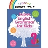 Super English Grammar for Kids Level 3