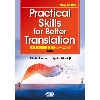 Practical Skills for Better Translation (新装版)
