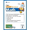 Z-kai Zoom-Up Workbook Math Grade 2