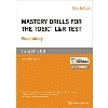 Mastery Drills for the TOEIC L&R Test Vocabulary[New Edition]