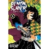 【鬼滅の刃】Demon Slayer Kimetsu No Yaiba 5(PAP) (VIZ LLC)