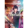 Your Name 2 (PAP) (Yen Press)