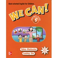 We Can! Starter Teacher's Guide (English)