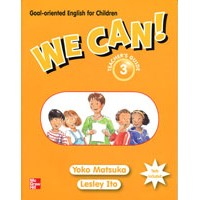 We Can! 3 Teacher's Guide (English)