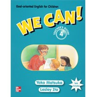We Can! 4 Teacher's Guide (English)