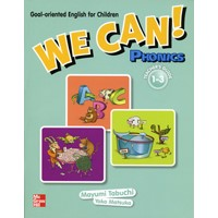We Can Phonics Workbook 1-3 指導書(9420