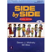 Side by Side 1 (3/E) Student Book CDs (7)