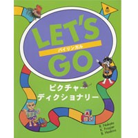 Let's Go Picture Dictionary (Bilingual)