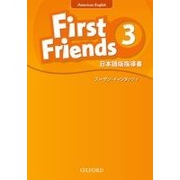 First Friends 3 Teacher's Book (Japanese)