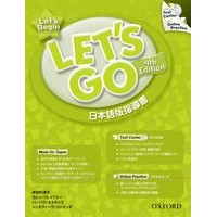 Let's Go Let's Begin (4/E) Teacher's Book (Japanese)