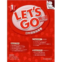 Let's Go 1 (4/E) Teacher's Book (Japanese)