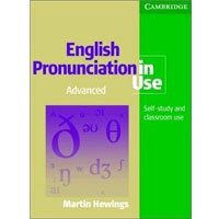 English Pronunciation in Use Advanced Student Book + Answers and Audio CD