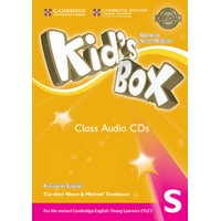 Kid's Box Ame (Updated 2/E) Starter Class Audio CDs