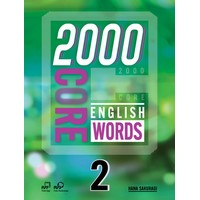 2000 Core English Words 2 Student Book