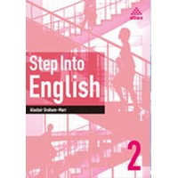 Step Into English 2 Student Book