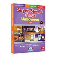 Super Simple Songs - Halloween DVD (Japan Edition)  DVD