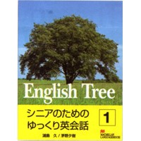 English Tree 1 SB w/CD