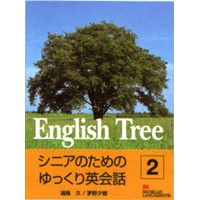 English Tree 2 SB w/CD