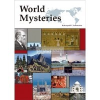 World Mysteries