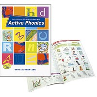 Active Phonics Text