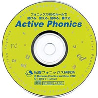 Active Phonics CD