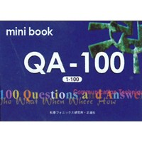 QA シリーズ QA-100 Mini Book