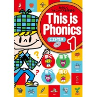 This is Phonics 1 Book + CD