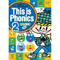 This is Phonics 2 Book + CD