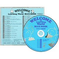 Welcome to Learning World BLUE Book Student CD