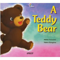 Picture Book Series Vol. 4 A Teddy Bear Book + CD