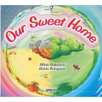 Picture Book Series Vol. 5 Our Sweet Home Picture Book + CD