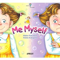 Picture Book Series Vol. 6 Me Myself Big Book