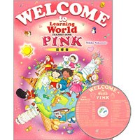 Welcome to Learning World PINK Book Teacher's Book + CD
