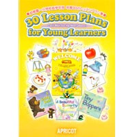 Welcome to Learning World YELLOW Book 30 Lesson Plans for Young Learners