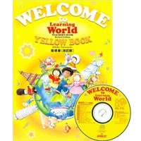 Welcome to Learning World YELLOW Book Teacher's Book + CD