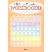 Click on Phonics Workbook 1