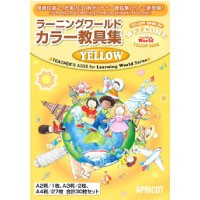 Welcome to Learning World YELLOW Book Teacher's Aids for LW YELLOW Set