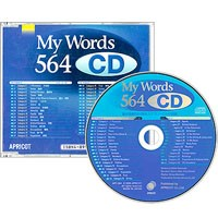 My Words 564 CD