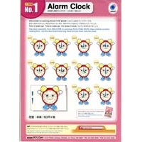 Pink/No.1 Alarm Clock