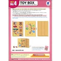 Pink/No.4 Toy Box