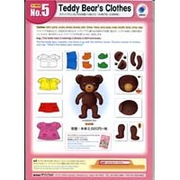 Pink/No.5 Teddy Bear's Clothes