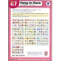 Pink/No.7 Hang-in-there