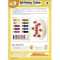 Yellow/No.9 Birthday Cake