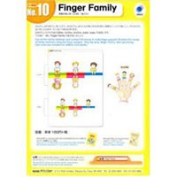 Yellow/No.10 Finger Family